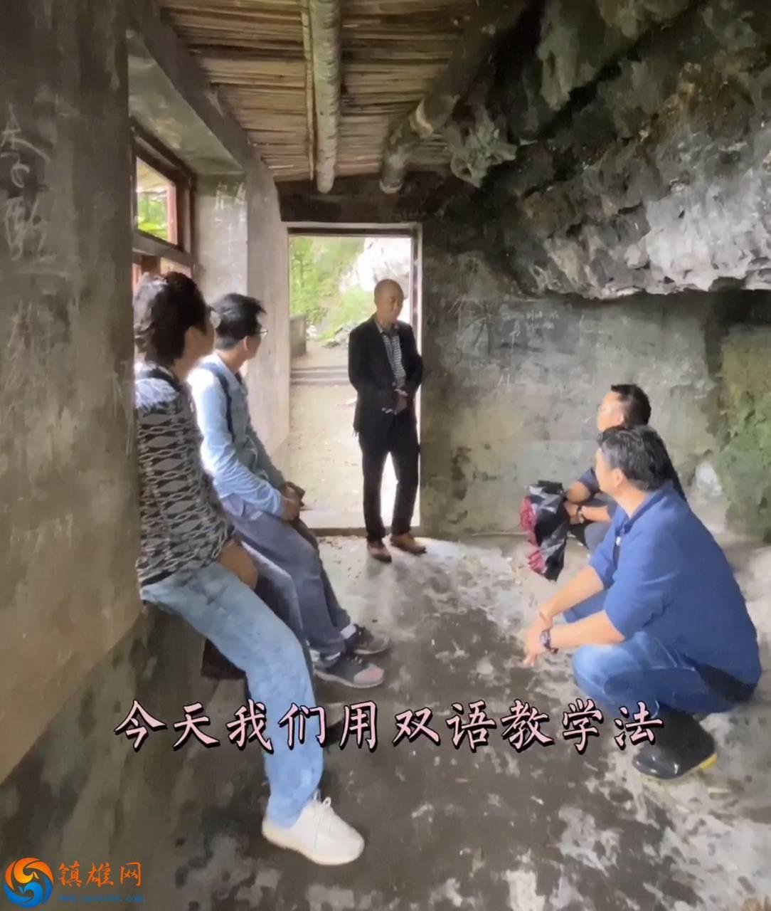 """『镇雄方言双语教学』系列:解放军的""""改""""……"""