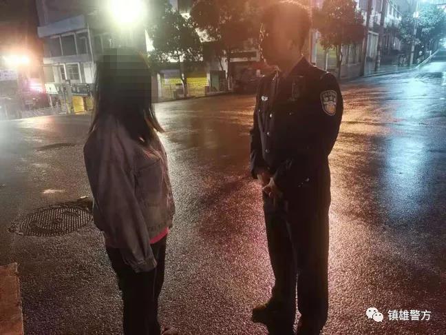 寒冬深夜暖人心:镇雄民警帮助一名走失女孩回家