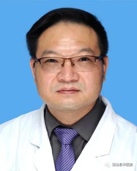 多名专家赴镇雄县中医院开展诊疗活动公告