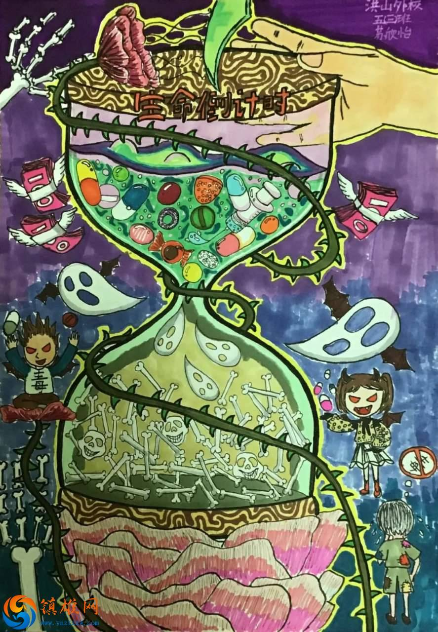 快来围观,这些学生创意禁毒绘画作品让人惊叹!