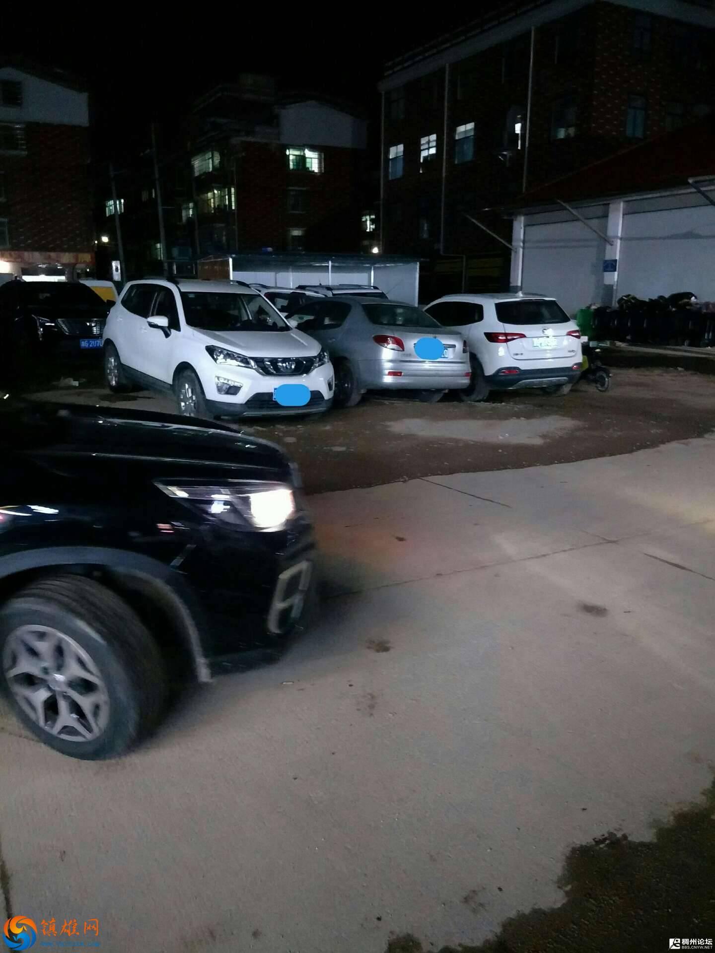 买车子容易,找停车位难。每次下班找车位都要半个小时!