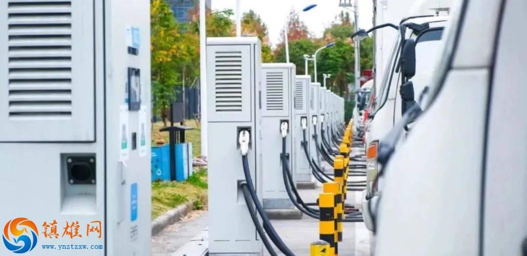 镇雄40个充电桩年底投入使用!